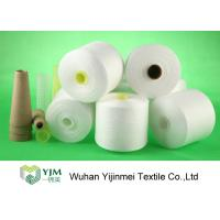 Buy cheap 40s/3 100 Percent Bright Polyester Yarn , Spun Polyester Yarn Hairless product