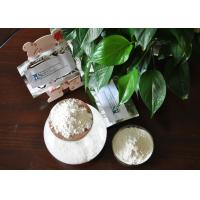 Buy cheap Food Grade Chondroitin Sulfate Calcium 90% Purity White Powder NSF Certificated product