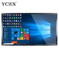 China Ultra HD Infrared Interactive Flat Panel 50 Inch For Classroom Teaching on sale