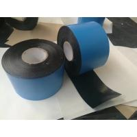 Buy cheap White Or Black Color Self Adhesive Bituminou Tape For Oil Pipeline product