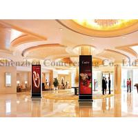 Buy cheap Indoor Advertising LED Display Size 1000mm x 2000mm Iron Cabinet for Shopping Mall product