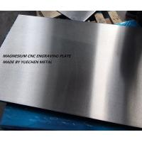 China AZ31B-H24 magnesium tooling plate AZ31-TP cnc engraving AM50 AM60 magnesium alloy plate billet bar AZ80A ZK60A WE43 WE54 on sale