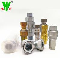 Buy cheap Hydraulic union fitting quick release coupling high pressure quick couplers product
