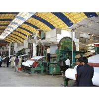 Buy cheap Paper Machines product