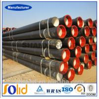 Buy cheap One leading Manufacturers of C25, C30, C40 K9 Ductile Iron pipe in China product