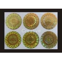 Buy cheap Eco Friendly TamperEvident Company Logo Printing Hologram Stickers product