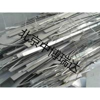 Buy cheap aluminium scrap,Aluminum wire scrap,Aluminum wheel scrap product