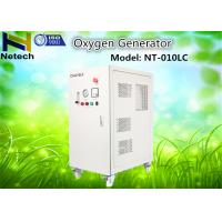 Buy cheap 220V Oxygen Generator For Agricultural Planting ISO9000 Certification product