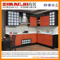 Antique red solid wood kitchen cabinet 99678831 for Antique red kitchen cabinets