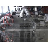 Buy cheap Doypack Zipper Pouch Filling Machine product