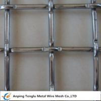 Buy cheap Lock Crimped Wire Mesh|for Architectural from China Manufacturer product