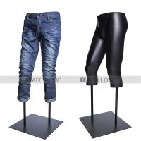 Buy cheap New design best selling invisible male pant mannequin for display or sale product