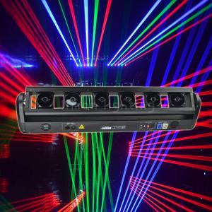 Buy cheap American Music Dj Equipment 6 Head RGB Laser Moving Bar Lights product