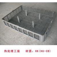 Buy cheap Heat-resistant Alloy Steel Basket Castings for Furnaces with Cr25Ni14 EB3010 product