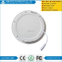 Buy cheap Ultra-thin Round LED Panel Light,LED Recessed Ceiling Lights for Home, Office, Commercial Lighting product