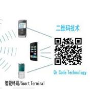 Buy cheap Convenient Bluetooth Tour Guide System The T1 Qr Code Scanner For Exhibits / Scenic Spot product