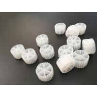 Buy cheap KLB04 MBBR Bio Media / Hdpe Filter Media White Color , 20 Year Life Span product