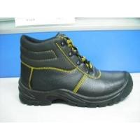 Buy cheap Safety Shoes Work boots Steel toe cap product
