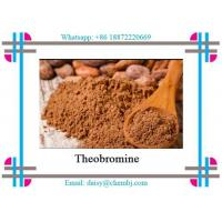 Buy cheap Brown Powder Theobromine Weight Loss Powder For Heart Stimulant Cas 83-67-0 product