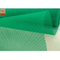 Buy cheap PE Material  Insect Mesh Netting Roll For Vegetable Gardens Green Color product