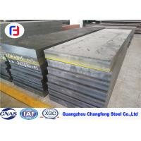 Buy cheap Prehardened Hot Rolled Steel Bar 1.2738 / P20+Ni Grade Hard Chrome Plated product