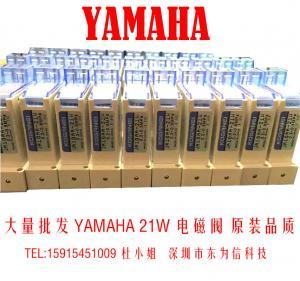 Buy cheap KHY-M7153-00 YAMAHA JA100AA-21W弁YG12 YS12 YS24 SMT装置および付属品の元の新しく白くよいquatity product