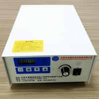 Buy cheap 220V Ultrasonic Cleaner Generator Oscillating Circuits Frequency Change Rapidly product
