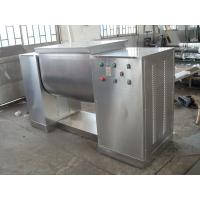 Buy cheap 120 kg/batch Material Feed Groove Powder Mixer Machine For Wet Mixing product