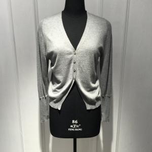 Buy cheap 完全な柔らかさレディース ポケットBGAX013が付いている白いカーディガンのセーター product
