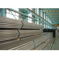 Buy cheap Thick Wall Heat Exchanger Steel Pipe , Stainless Steel Pipe ASTM A312 TP304 product