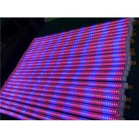 Buy cheap DC24V 1.2m 18w Full spectrum 400-840nm t8 led grow plant light For indoor hydroponics product