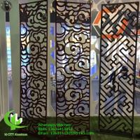 Buy cheap solid panel aluminum veneer sheet metal screen room divider sheet 2.5mm thickness for curtain wall facade decoration product
