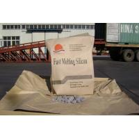 Buy cheap Fast melting silicon from wholesalers