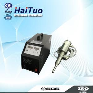 China Ultrasonic Processor Ultrasonic Chinese Herbal Extraction Ultrasonic Emulsifier on sale