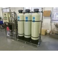 Buy cheap 0.3Mpa Industrial Water Purification Machine  Gap Operation Resistivity Water Treatment product