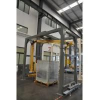 Buy cheap Turnable Industrial Wrapping Machine , Fast Pallet Stretch Wrapping Machine product