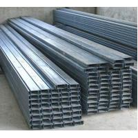Buy cheap Structural Steel Building Components And Accessories Galvanised Steel Purlins product