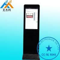 Buy cheap Android Bus Announcement System Machine For Gasoline / Diesel Bus , 9V - 36V product