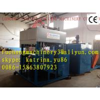 Buy cheap Semi-automatic Paper Egg Tray Machine with CE Certificate product
