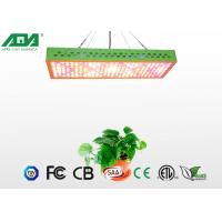 China High Efficiency Agriculture LED Lights For Growing Vegetables Indoors on sale