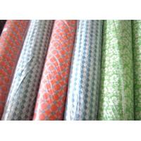 Buy cheap Recyclable PP Spunbonded Non Woven Anti Slip Fabric for Home Textile product