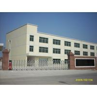 Hebei Haven chemicals Company Limited