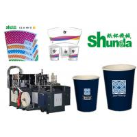 Buy cheap Single And Double PE Coated Paper Cup Making Machine PLC Control Ultrasonic and Hot Air System product