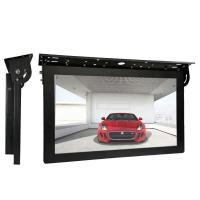"Buy cheap Full HD Wifi Bus Advertising Display 21.5"" Metal Frame CD MP3 / MP4 Players product"