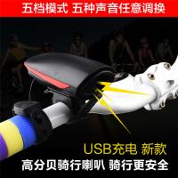 Buy cheap Touch Switch On Portable Bike Speaker, ABS Bicycle Handlebar Mounted Speakers product