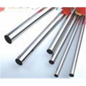 Гидравлическая стальная труба