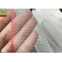 Buy cheap Twisted Plastic Window Screen , Garden Mesh Netting , HDPE Materilas , Transparent Color , Insect Mesh product