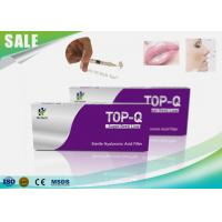 Buy cheap Super Deep Line No Animal  Injectable Hyaluronic Acid  Lip Dermal Fillers  1.0ml 2.0ml / box product