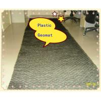 Buy cheap 3D geomat used in greening product