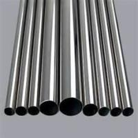 Buy cheap AISI SS201 stainless steel tubing sizes For Window Guards, heater exchange product